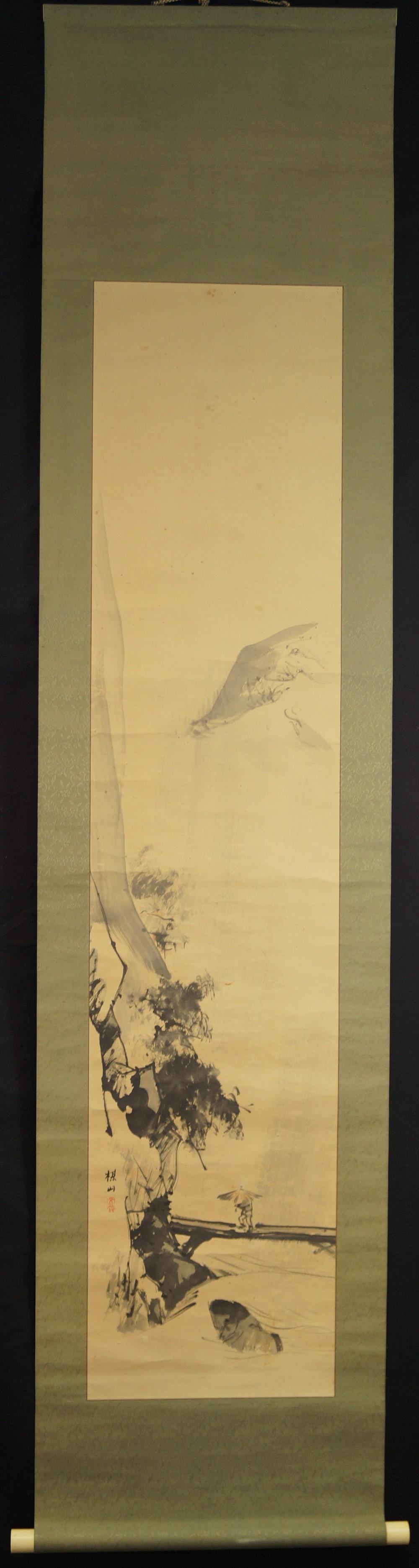 Verregnete Berglandschaft - Japanisches Rollbild (Kakejiku, Kakemono)