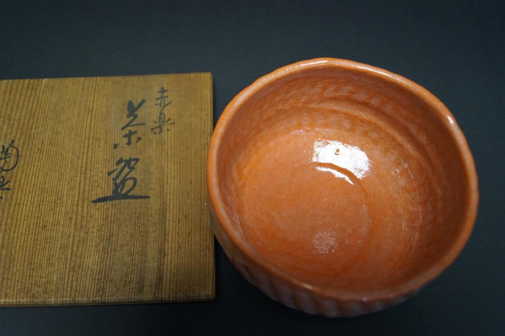 Handgetöpferte japanische Teeschale (Chawan) Raku Keramik Toraku Morisato