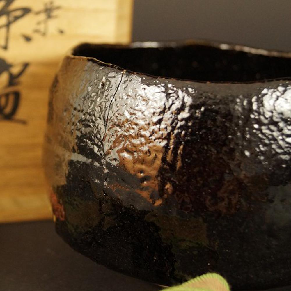 Handgetöpferte japanische Teeschale (Chawan) Raku Keramik
