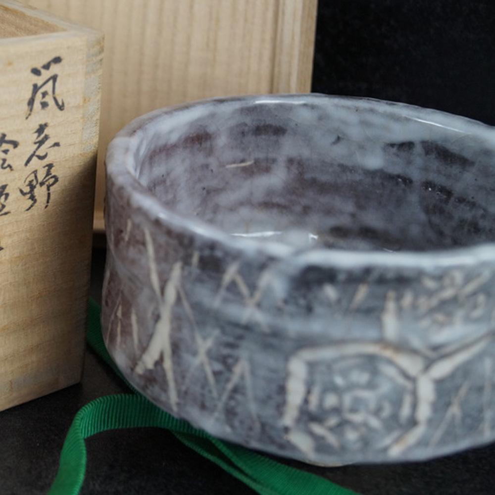 Handgetöpferte japanische Teeschale (Chawan)  von Sakuma Yoshioka