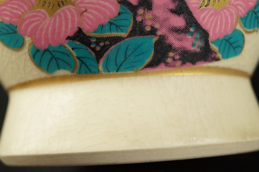 Pflaumenblüten - japanische handgearbeitete Vase aus Kutani Porzellan