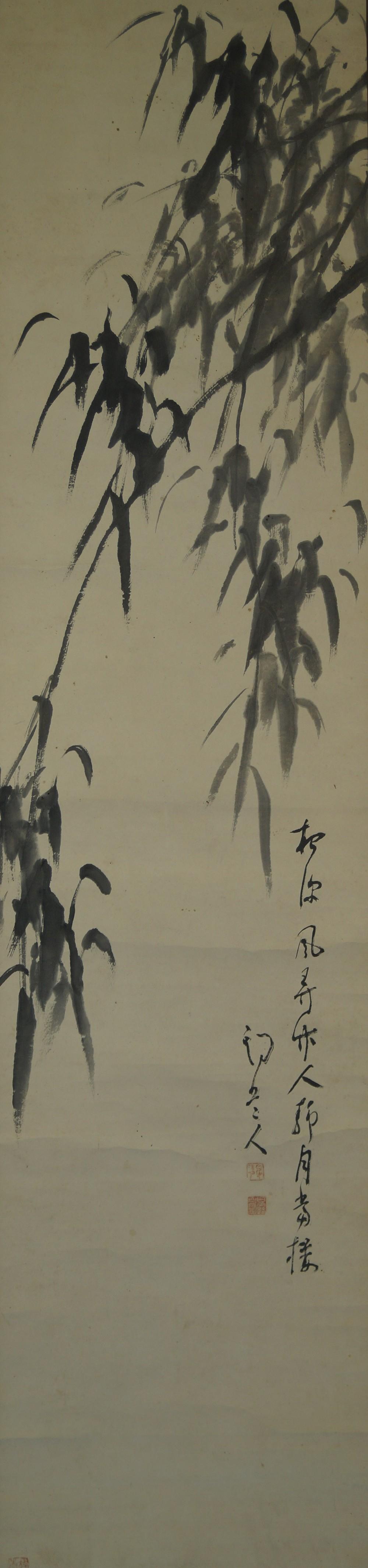 Bambus - Japanisches Rollbild (Kakejiku, Kakemono)