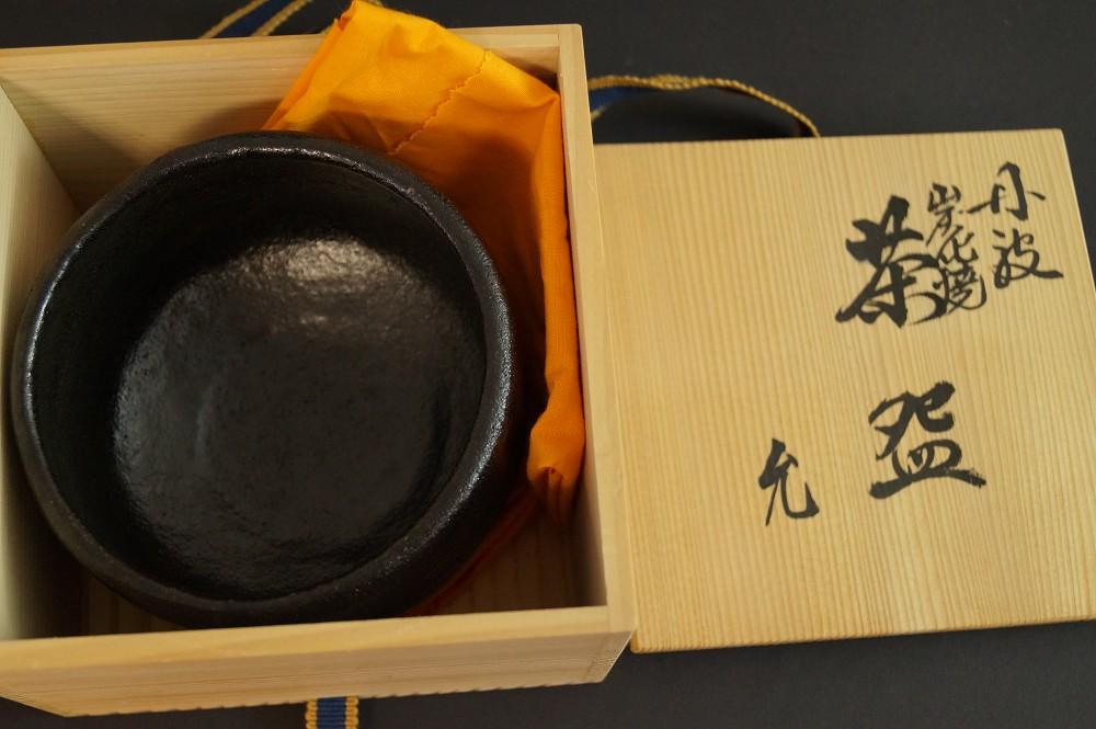 Handgetöpferte japanische Teeschale (Chawan) Raku Keramik von Shien Takeda
