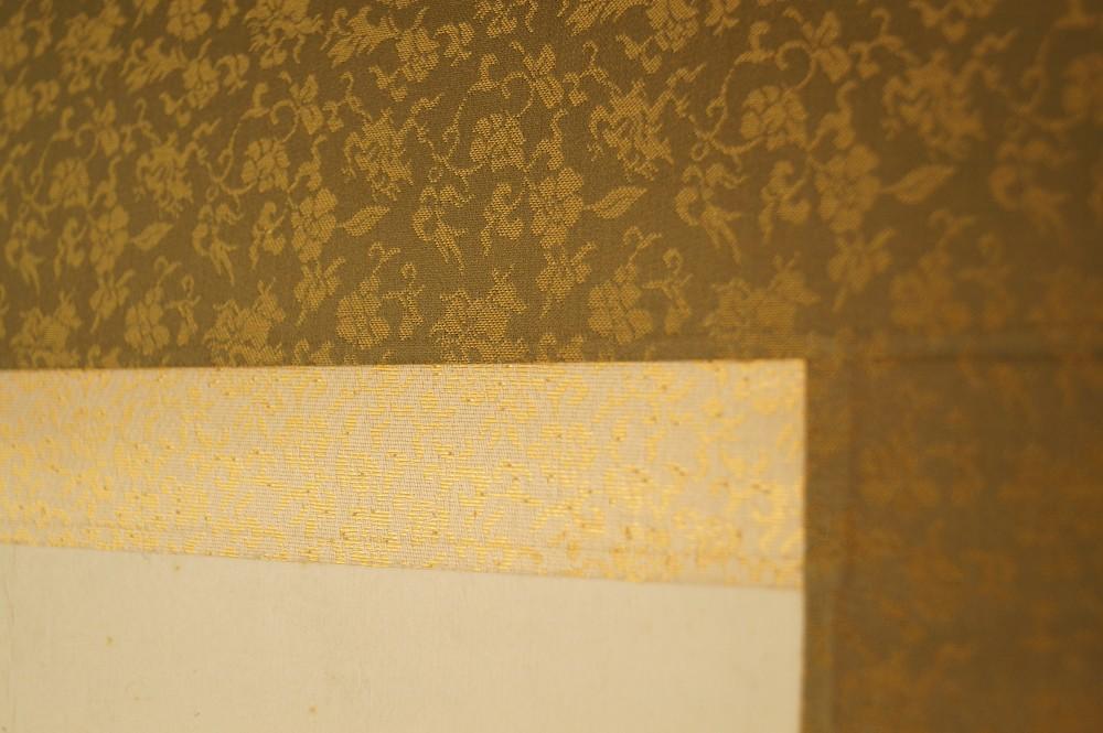 Kalligrafie Gedicht - Japanisches Rollbild (Kakejiku, Kakemono)