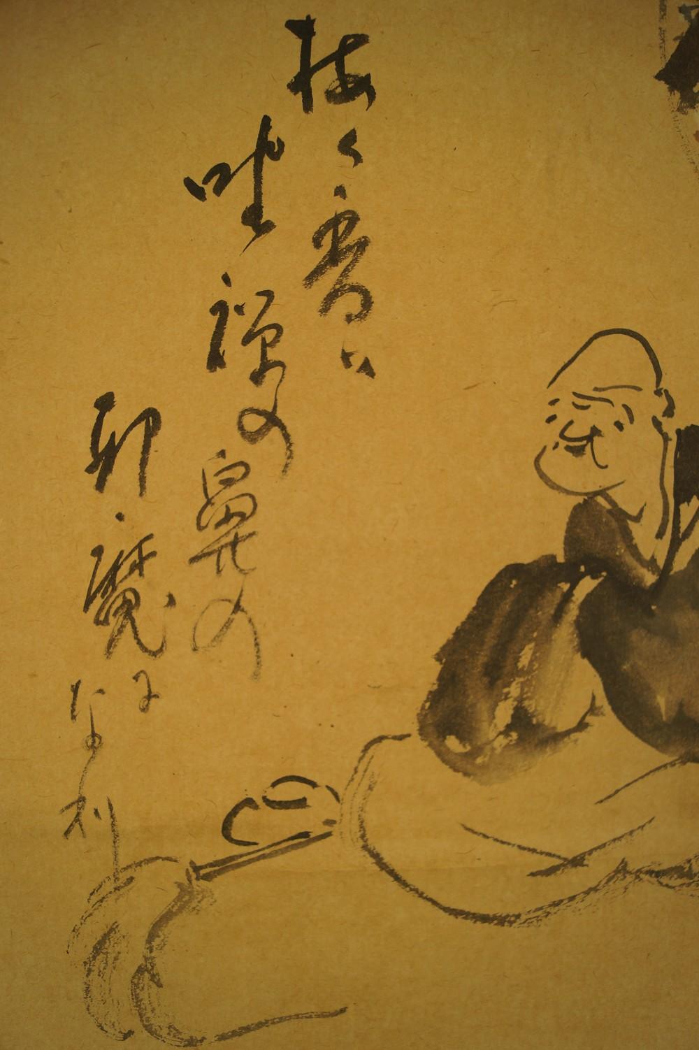 Alter Zen Mönch - Japanisches Rollbild (Kakejiku, Kakemono)