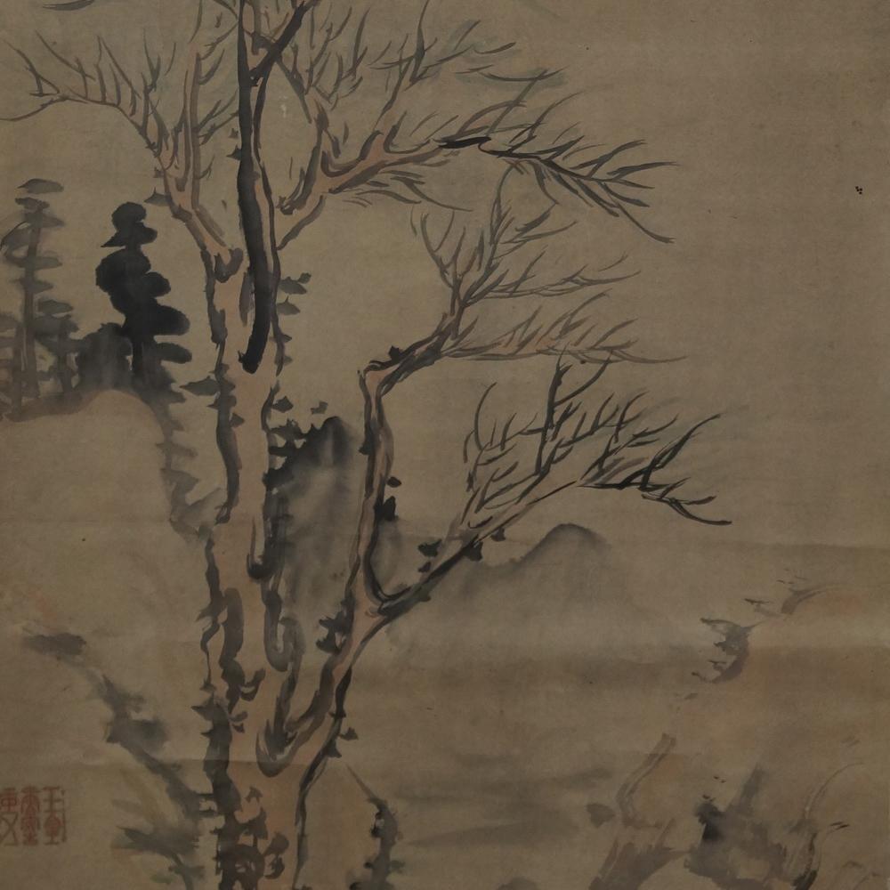 Makuri Landschaft - Japanisches Rollgemälde (Kakejiku)