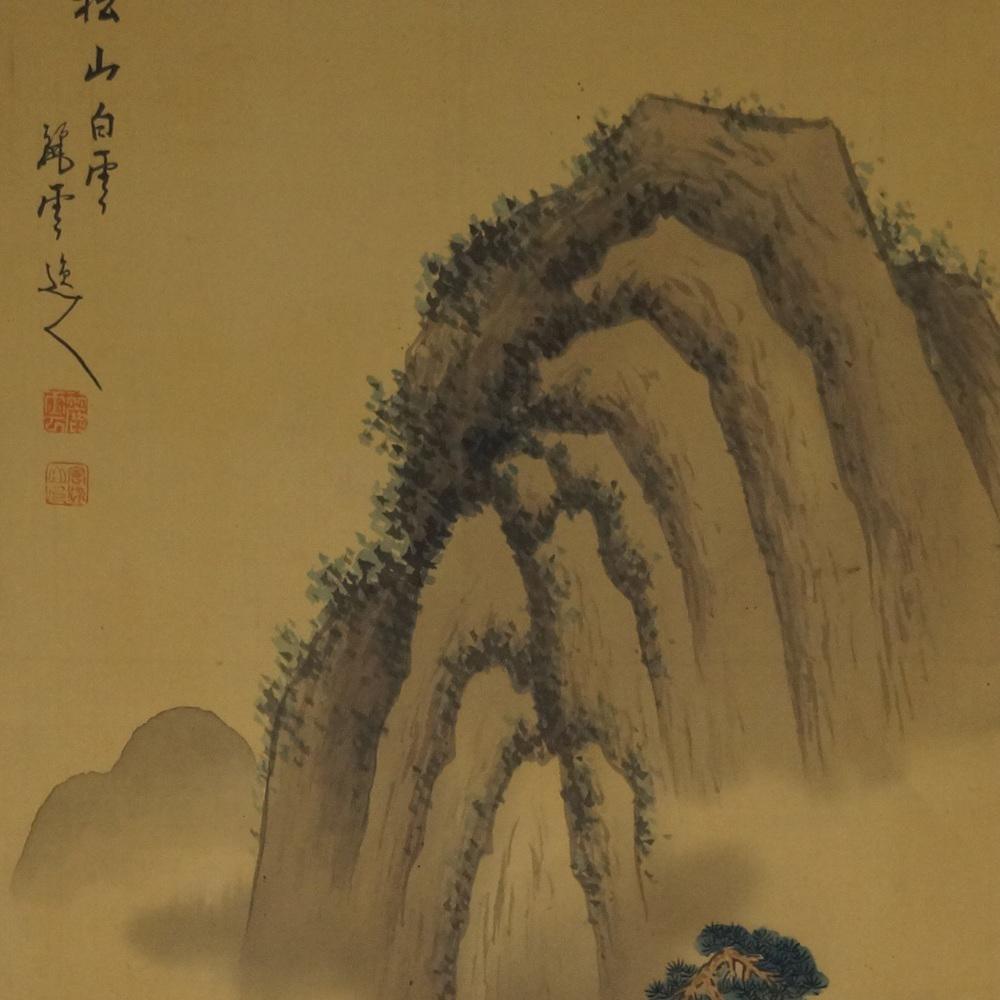 Landschaft - Japanisches Rollgemälde (Kakejiku)