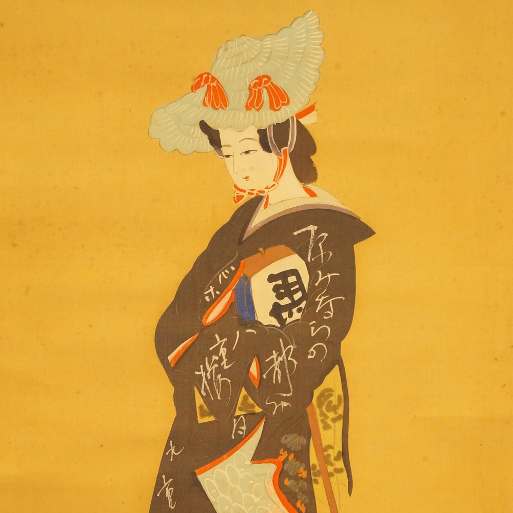 Schönheit im Kimono - japanisches Rollgemälde (Kakejiku, Kakemono)