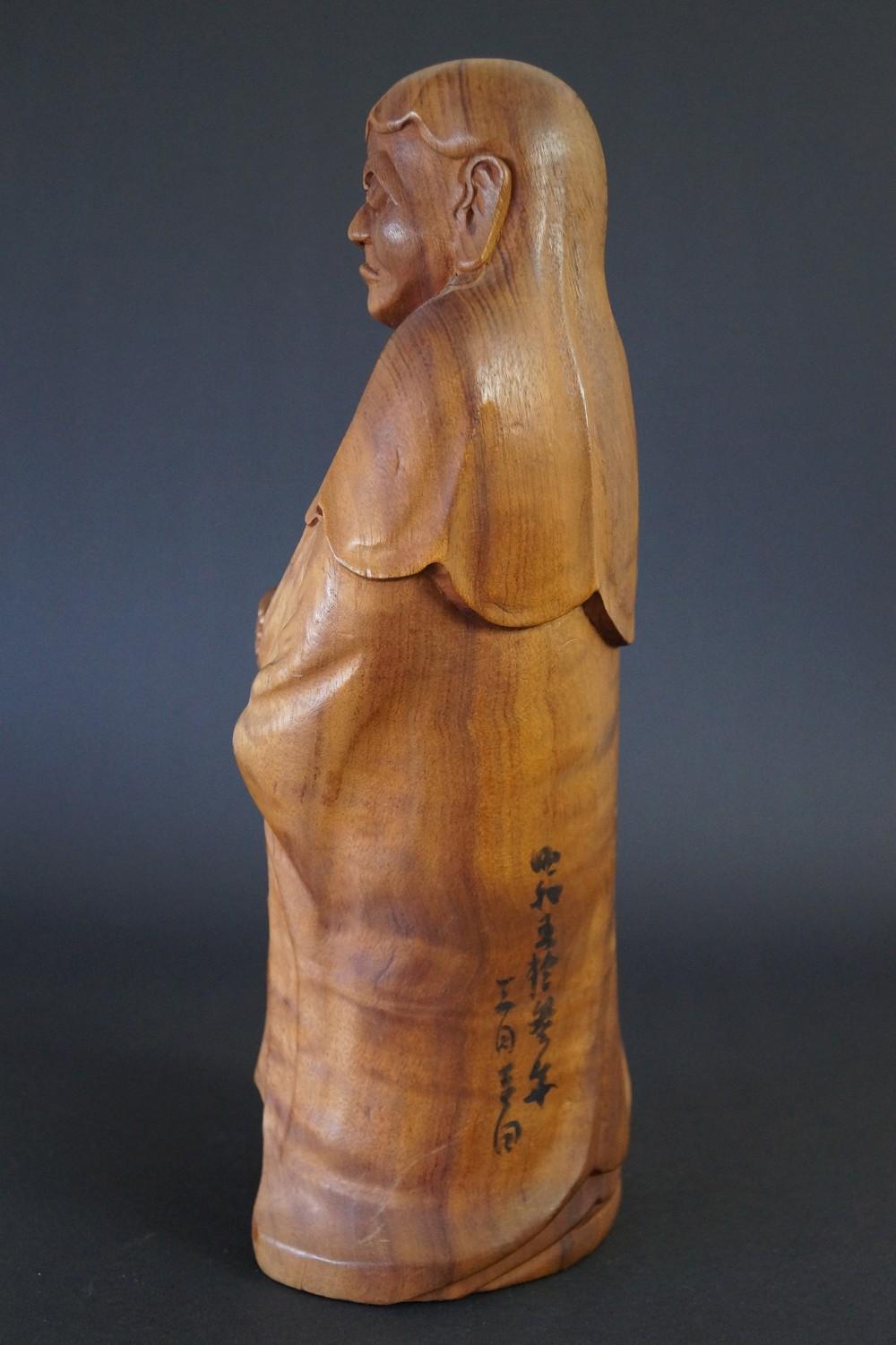 Japanische Bodhidharma (Daruma) Figur aus Holz