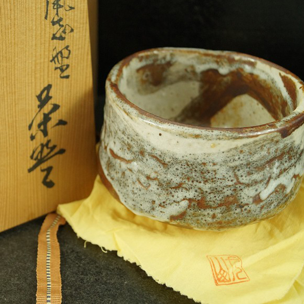 Handgetöpferte japanische Teeschale (Chawan)