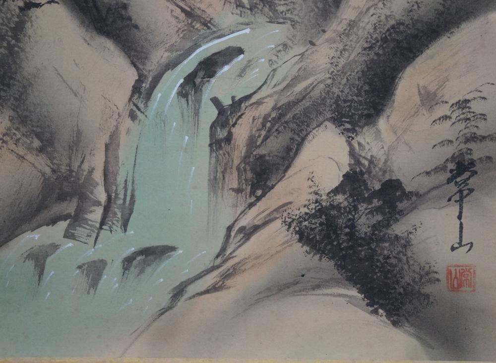 Kleiner Wasserfall - Japanisches Rollgemälde (Kakejiku)