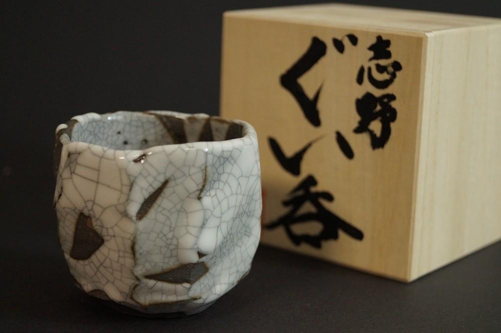Handgetöpferte japanische Sakeschale (Guinomi) Shino Keramik von Bungo Yamamoto