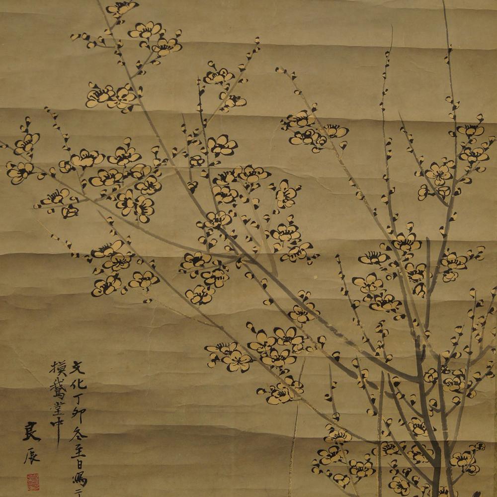 Sakura - Japanisches Rollbild (Kakejiku, Kakemono)