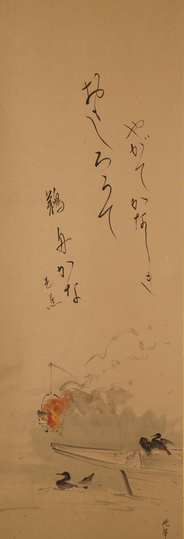 Pfingstrosen - Japanisches Rollbild (Kakejiku, Kakemono)